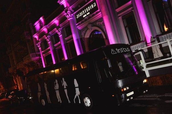 First bus. Одесса. MINISTERIUM dogma club....